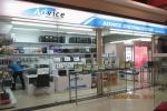 Advice Holdings Group Co.,Ltd.